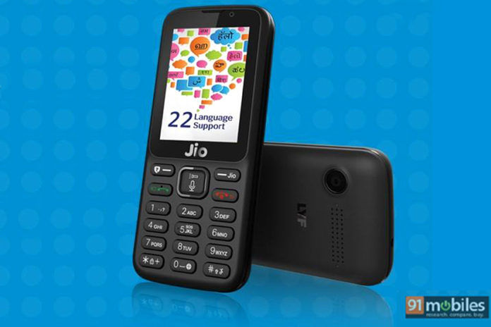 keypad-mobile-feature-phone-under-rs-2000-price-in-india