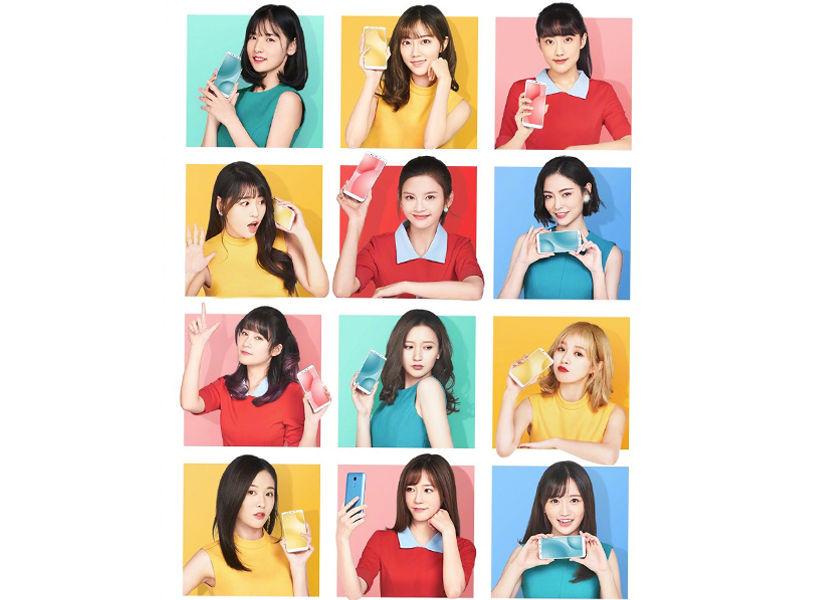 xiaomi-redmi-5-launch-teaser