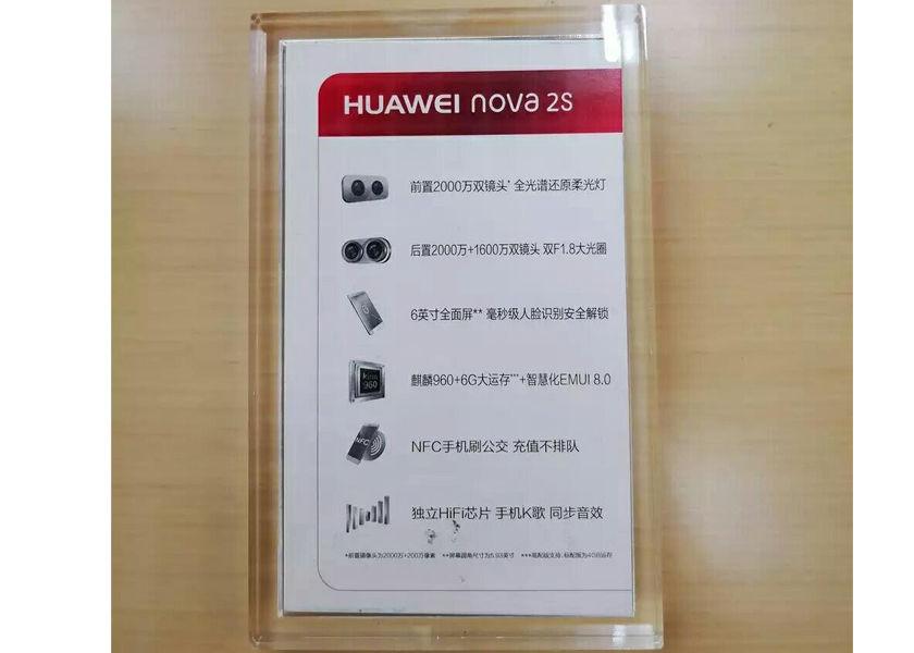 huawei-nova-2s-1