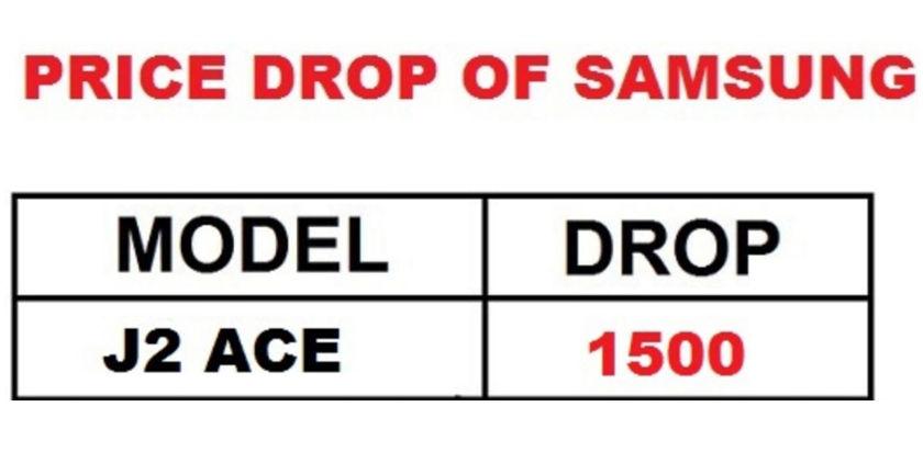 samsung-price-drop
