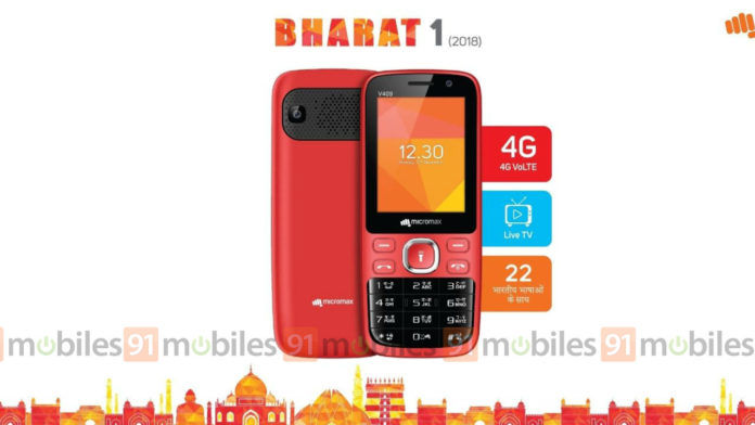 micromax bharat 1 2018 4g feature phone to be launched soon