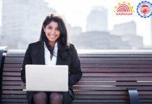 how to update mobile number in aadhar online