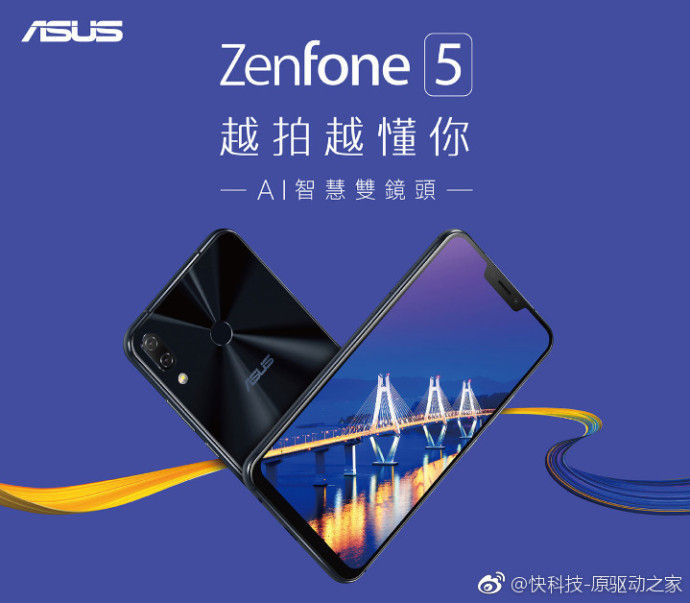 Asus Zenfone 5 (2018) with Notch Display Launch on April 12