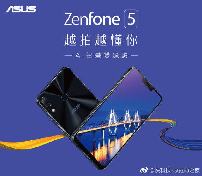 Asus Zenfone 5 (2018) Smartphone Price Leaked