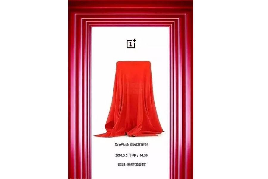 OnePlus-6-Teaser_thumb