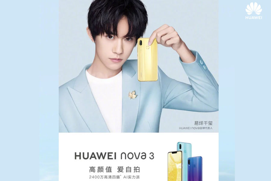 huawei-nova-3-3