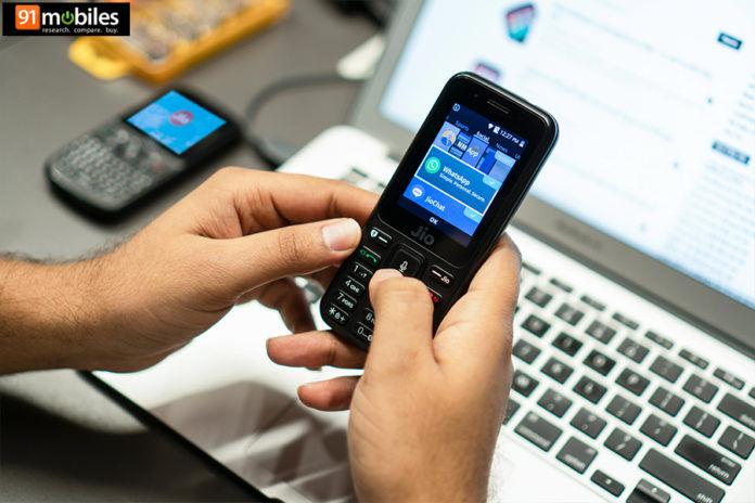 jio-jiorail-app-launched-for-jiophone-and-jiophone-2-users-in-hindi