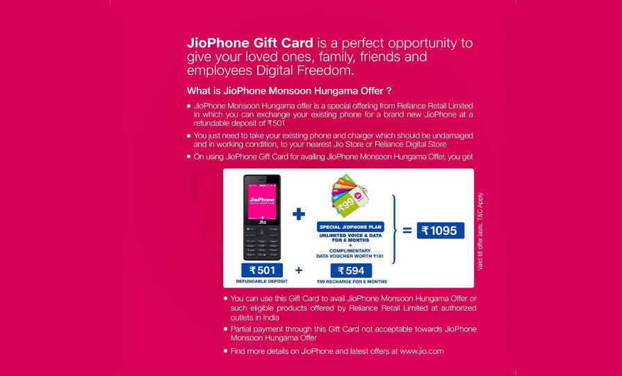 दिवाली पर जियो ने लॉन्च किया जियोफोन फेस्टिवल गिफ्ट कार्ड, जानें क्या हैं इसके फायदे