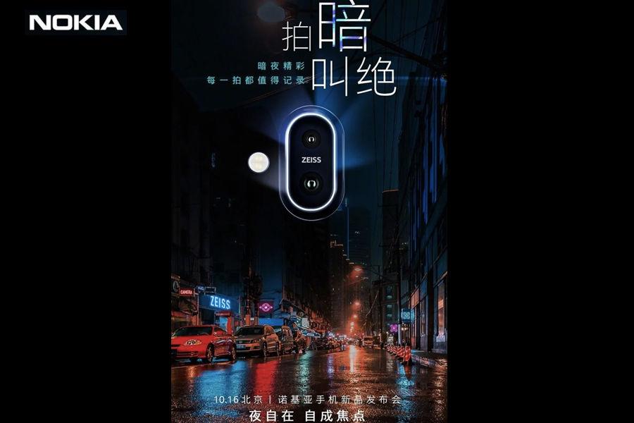 nokia-x7-teaser