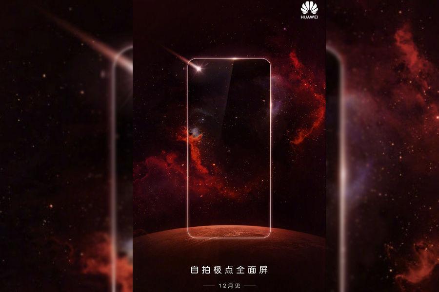 huawei-in-display-selfie-camera-phone-infinity-o-display-to-launch-in-december-nova-3s-nova-4-in-hindi