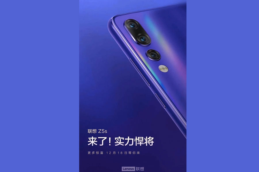 lenovo-z5s-to-launch-on-18-december-with-triple-rear-camera-and-in-display-selfie-camera-in-hindi