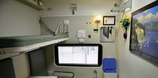 indian-railway-free-wi-fi-3d-gadgets-rajdhani-delhi-mumbai-in-hindi