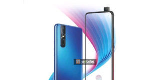 vivo v15 pro full specification 32mp pop up selfie 48mp triple rear camera 6gb ram in hindi