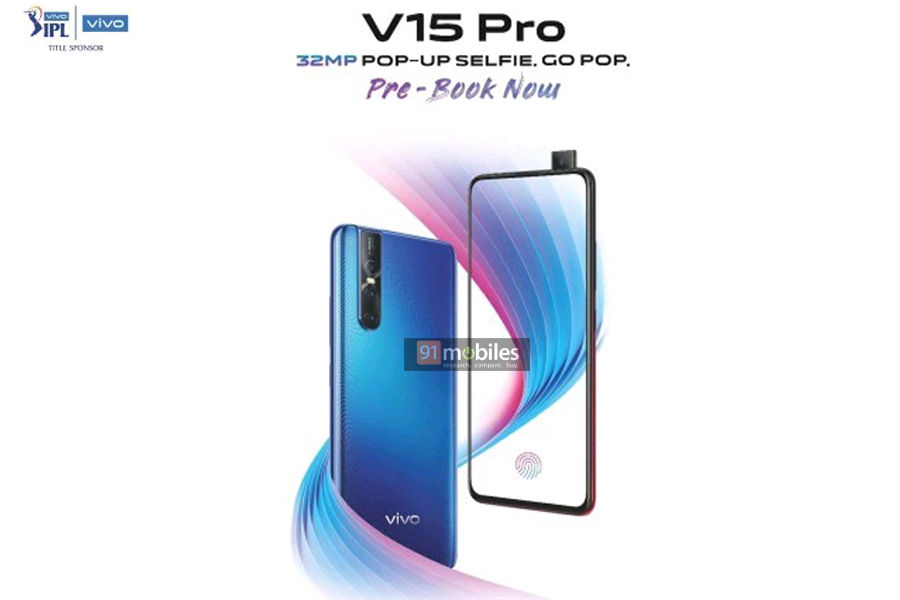 vivo v15 pro pre booking starts with 32 mp pop up selfie camera in india in hindi