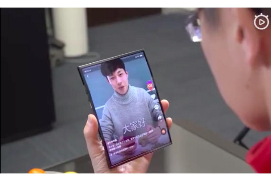xiaomi-foldable-phone