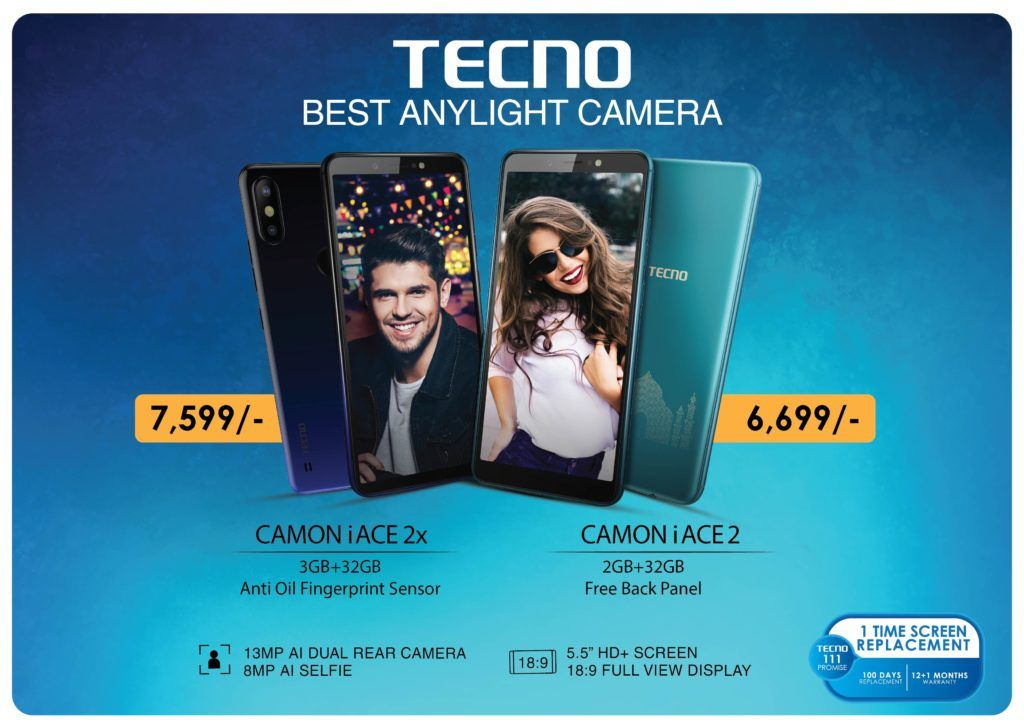 tecno_camon-iace-2-and-camon-iace-2x