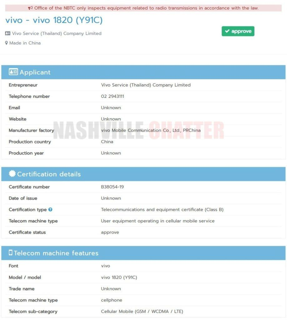 vivo y91c listed on nbtc specifications in hindi