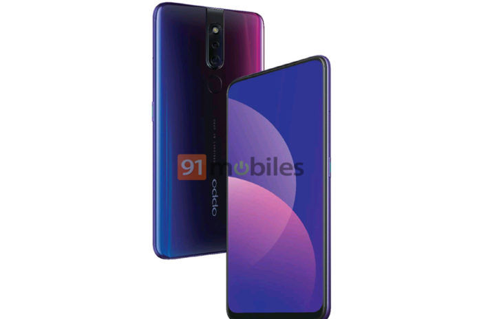 oppo f11 pro to launch in india soon with 48mp dual rear and 32mp popup selfie camera in hindi