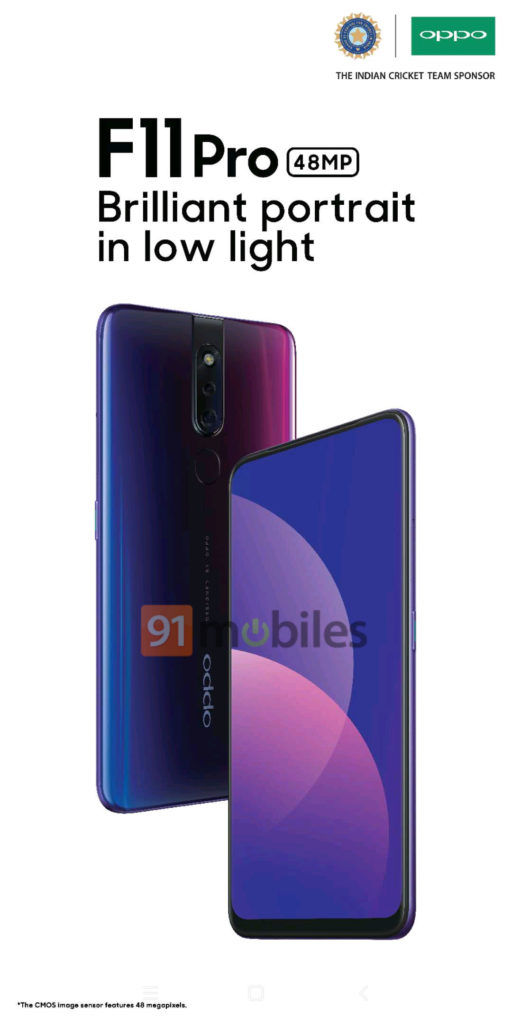 exclusive-oppo-f11-pro-image-48mp-rear-32mp-selfie-camera-6gb-ram-specifications-in-hindi