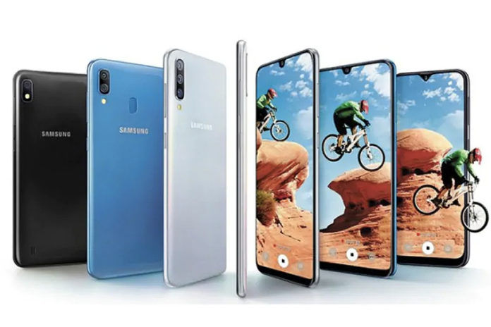 Samsung Galaxy A smartphone patent European Union Intellectual Property Office 2020
