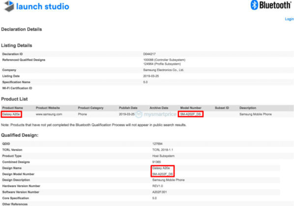 samsung-galaxy-a20e-certified-on-bluetooth-sig-wi-fi-alliance-website-might-launch-soon
