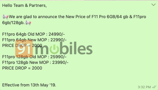 oppo f11 pro price slashed rs 2000 new price is rs 22990