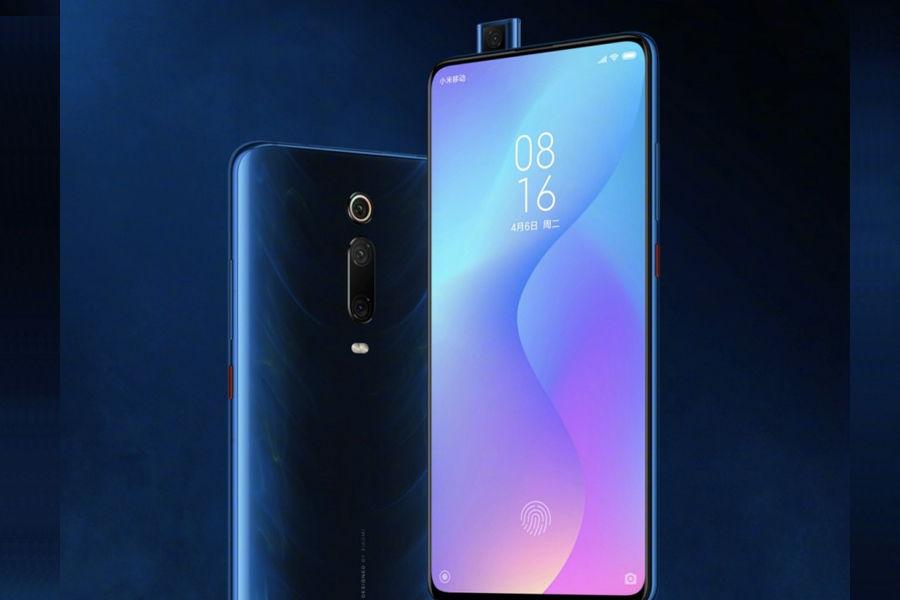 Xiaomi Redmi K20 Pro Exclusive Edition qualcomm Snapdragon 855 Plus chipset