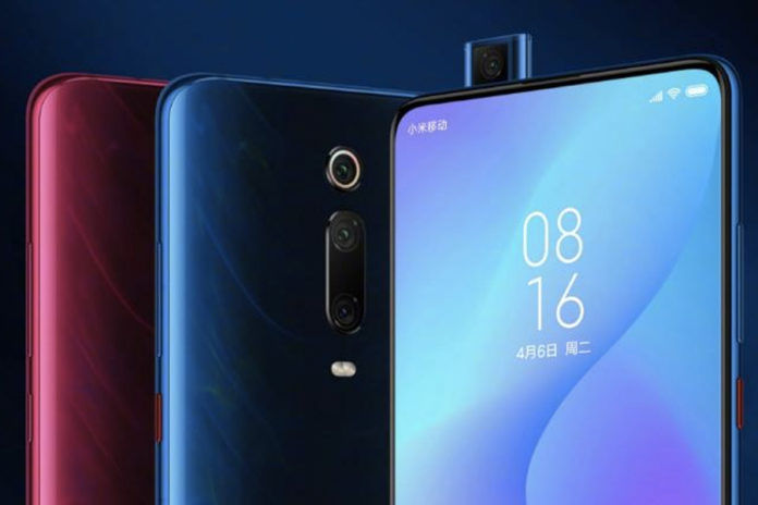 Xiaomi Redmi K20 Pro price cut in india price specifications sale