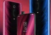 Xiaomi flipkart Redmi K20 Launch india 17 july