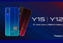 vivo-y15-and-y12-going-launch-in-india-soon-with-triple-camera-and-5000-mah-battery