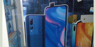 Huawei Y9 Prime 2019 real image leaked triple rear camera specifications revealed