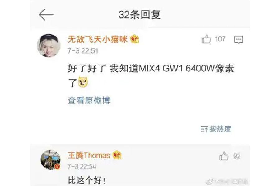Xiaomi Mi MIX 4 100mp camera sony sensor realme Samsung ISOCELL Bright GW1