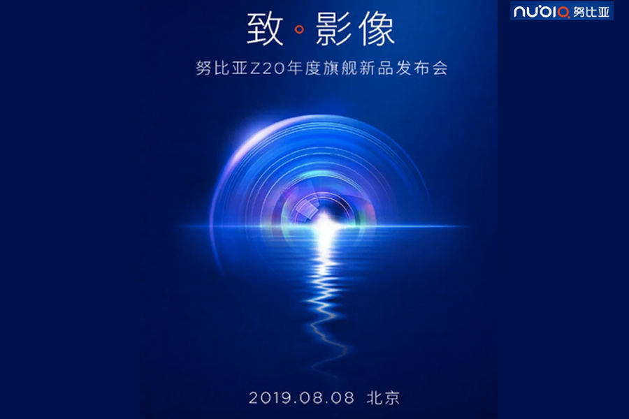 nubia z20 launch date 8 august camera phone snapdragon 855 chipset