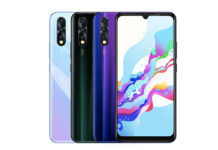 vivo z1x india launch date 6 september sale on flipkart specification price feature