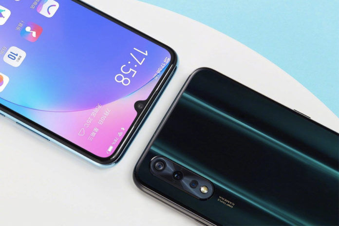 Vivo Z5i specifications leaked 8gb ram 4920mah battery triple rear camera