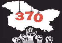 jammu-kashmir-article-370-amit-shah-narendra-modi-mehbooba-mufti-india