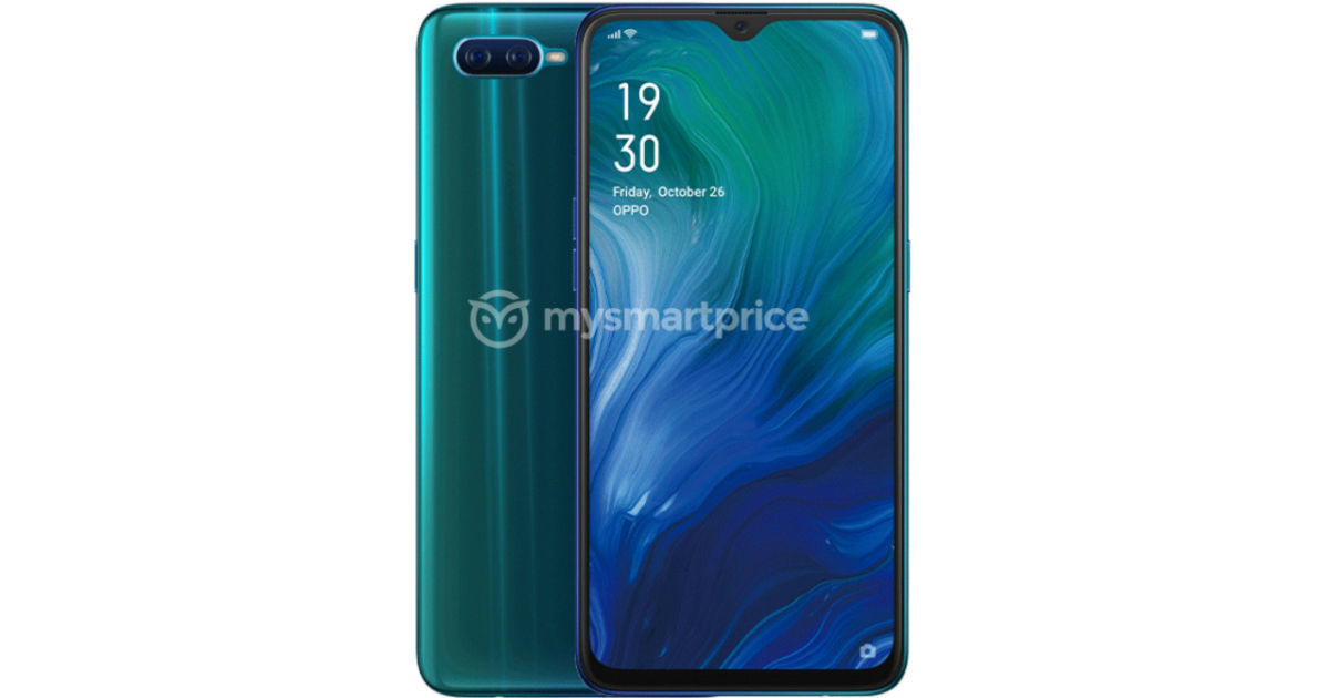 oppo reno a series smartphone to launch in india with 6gb ram