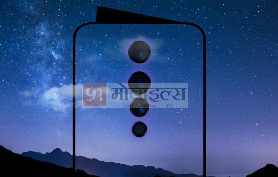 exclusive Oppo Reno 2F snapdragon 710 chipset price under 20000 india launch date 28 august