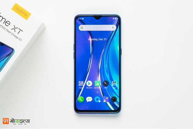 Realme XT 730G launch date india 17 december 30W VOOC 4000mAh battery 64mp camera