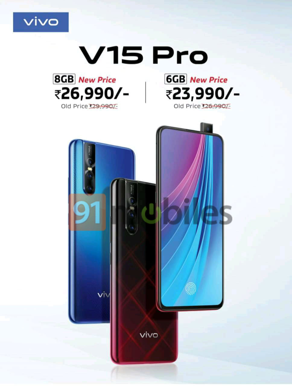 vivo-v15-pro-price-drop-rs-3000-now-available-at-rs-23990