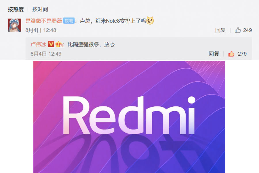 xiaomi Redmi Note 8 pro in works Lu Weibing MediaTek Helio G90T 64mp camera