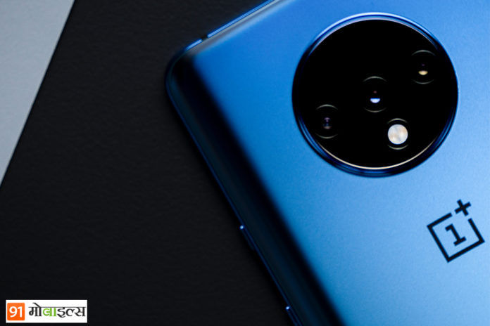 OnePlus 7T Pro to launch in india 10 october sale on amazon company tweet