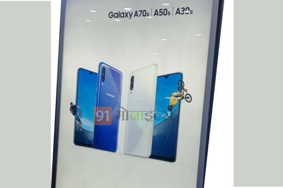 Samsung Galaxy A70s SM-A707F lisited india support page 64mp camera