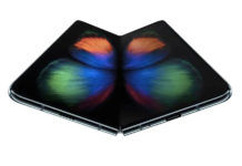Samsung Galaxy Fold pre booking start india price 164999 how to book steps