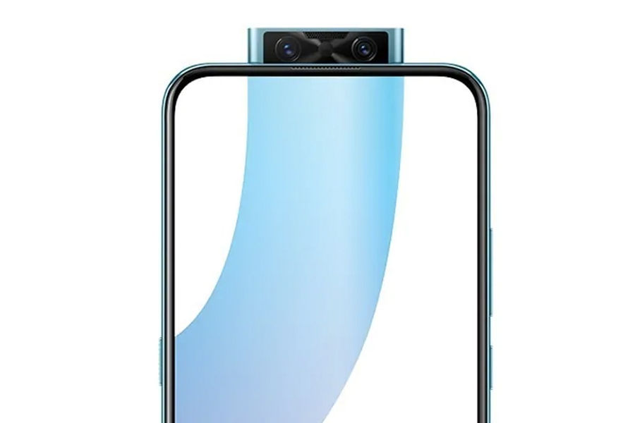 Vivo V17 Pro sale starts 1 day earlier company reduced 15 percent sales target price specs