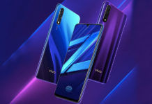 Vivo Z1x new variant 4gb ram 128gb storage launched india price 15990 specifications
