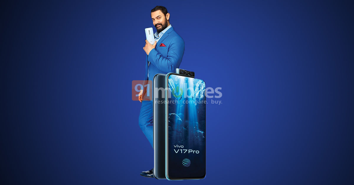 exclusive Vivo V17 Pro real photo india launch confirmed promoter training from 9 september