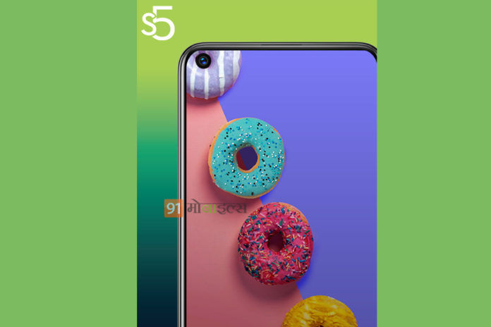 Infinix S5 to launch in india with punch hole display quad rear camera Helio P22 under 10k