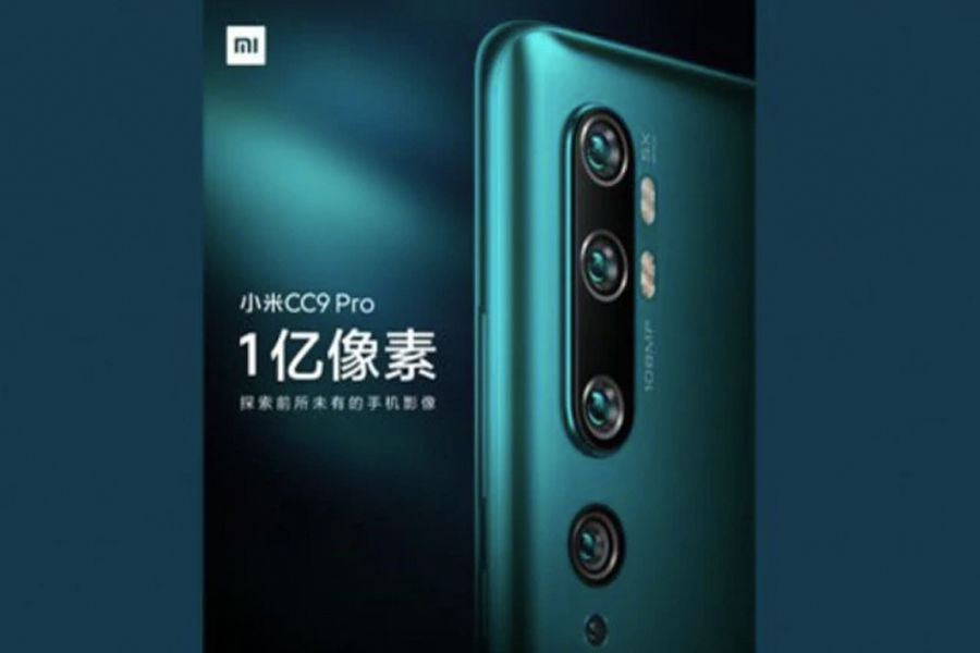 Xiaomi Mi CC9 Pro launch date 5 november 108 mp camera specifications