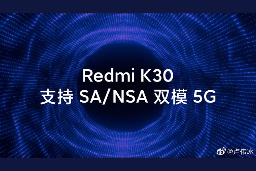 Xiaomi Redmi K30 dual punch hole display Lu Weibing SA NSA dual-mode 5G showcase official